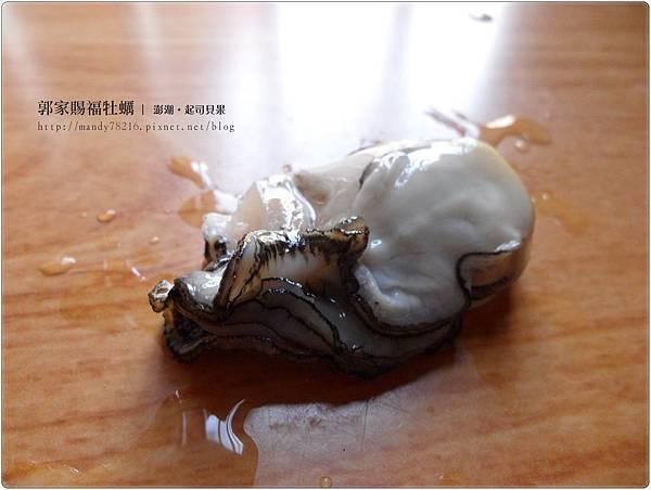 郭家賜福牡蠣 - 07