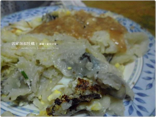 郭家賜福牡蠣 - 09