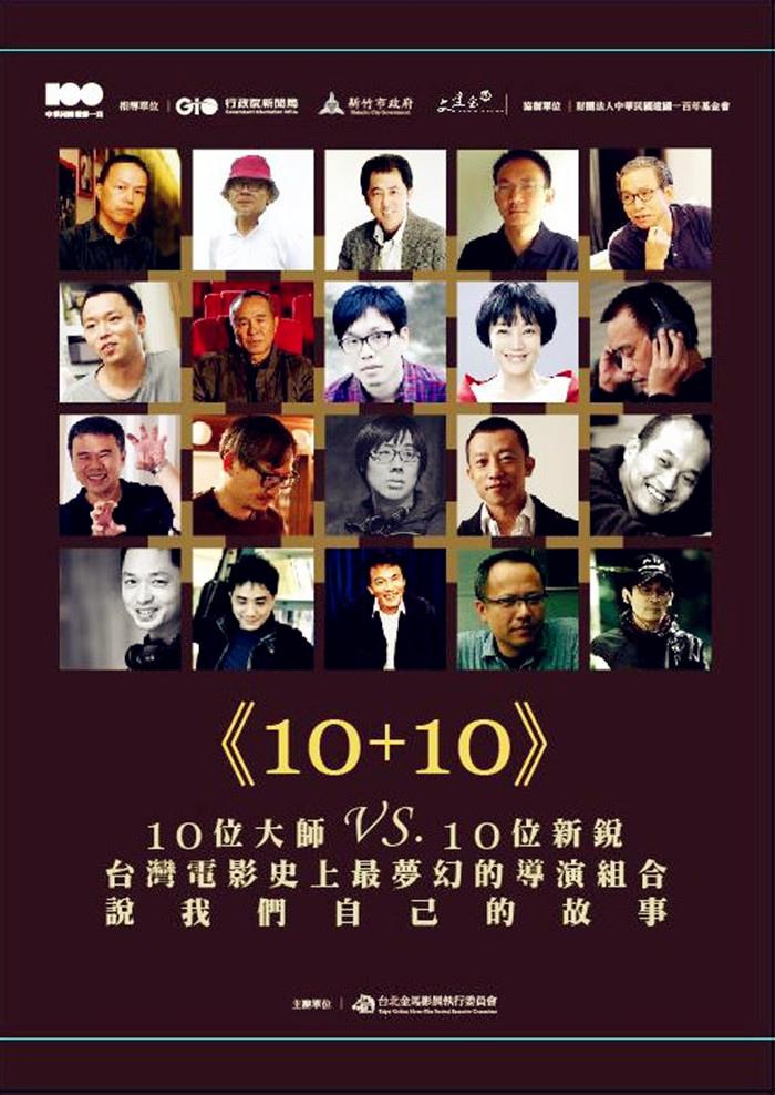 10+10.jpg