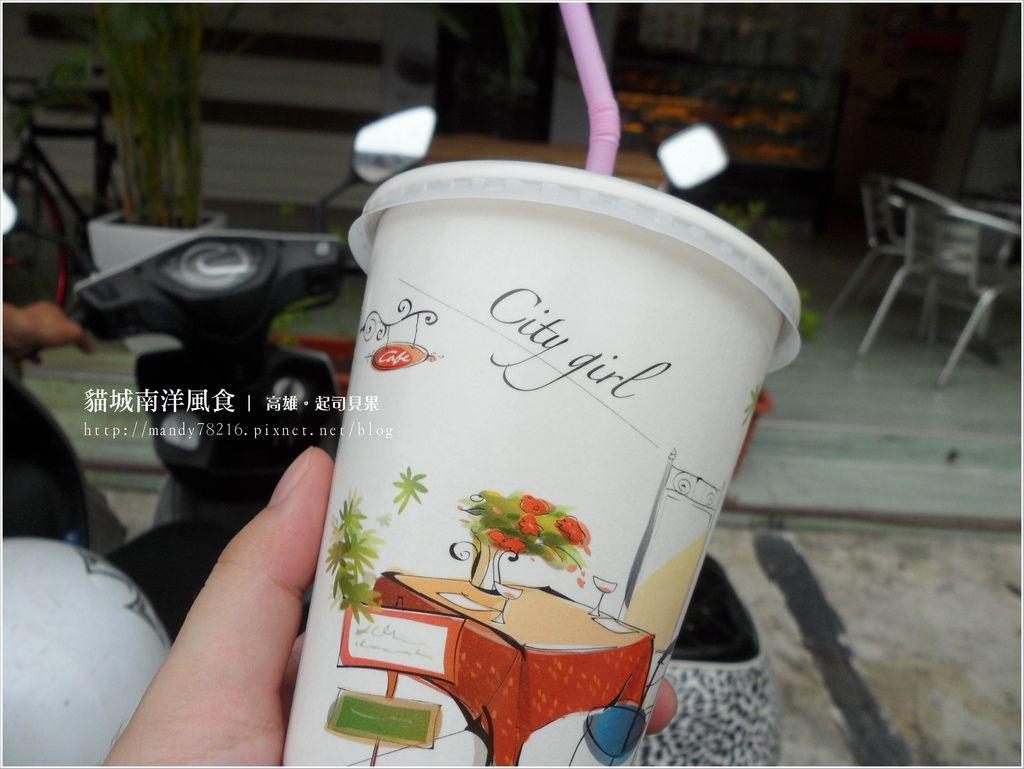 貓城南洋風食 - 09