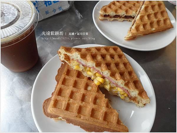 光遠鬆餅坊 - 05.JPG