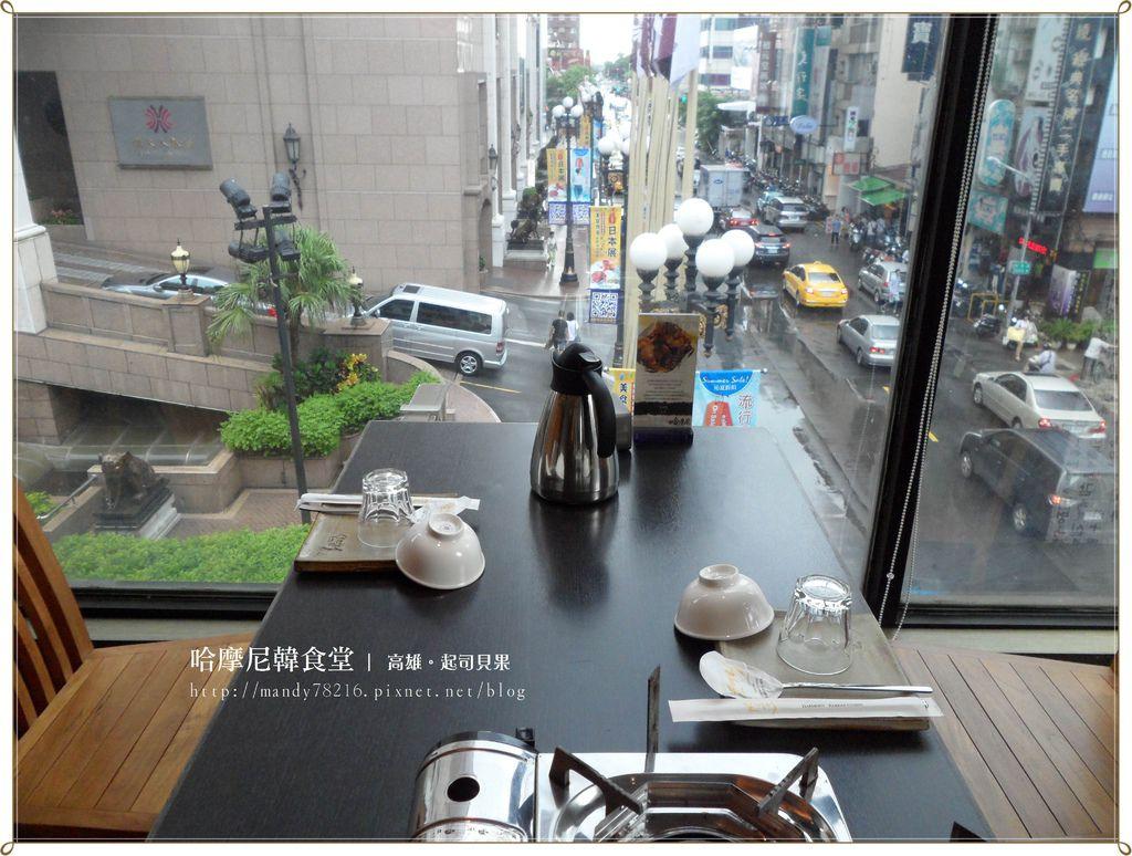 哈摩尼韓食堂 - 26.JPG