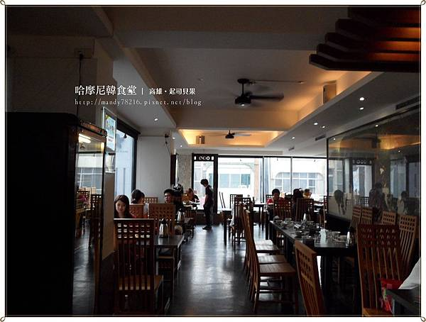 哈摩尼韓食堂 - 03.JPG