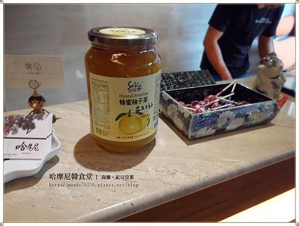 哈摩尼韓食堂 - 07.JPG