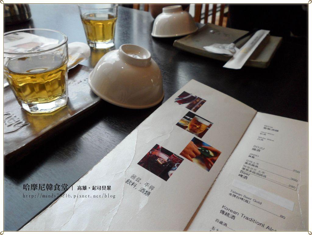 哈摩尼韓食堂 - 09.JPG