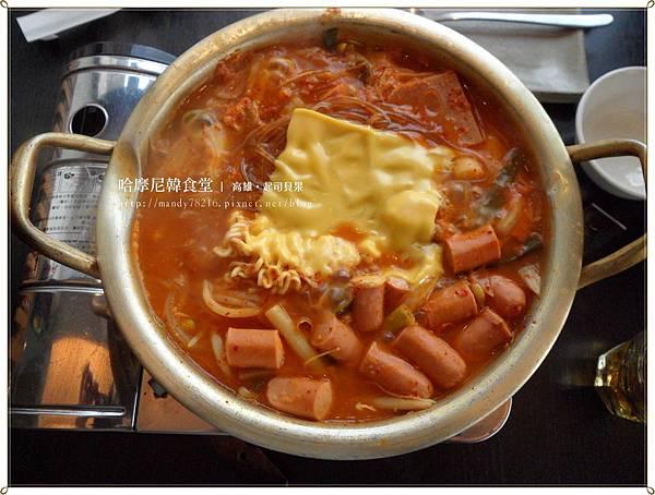 哈摩尼韓食堂 - 15.JPG