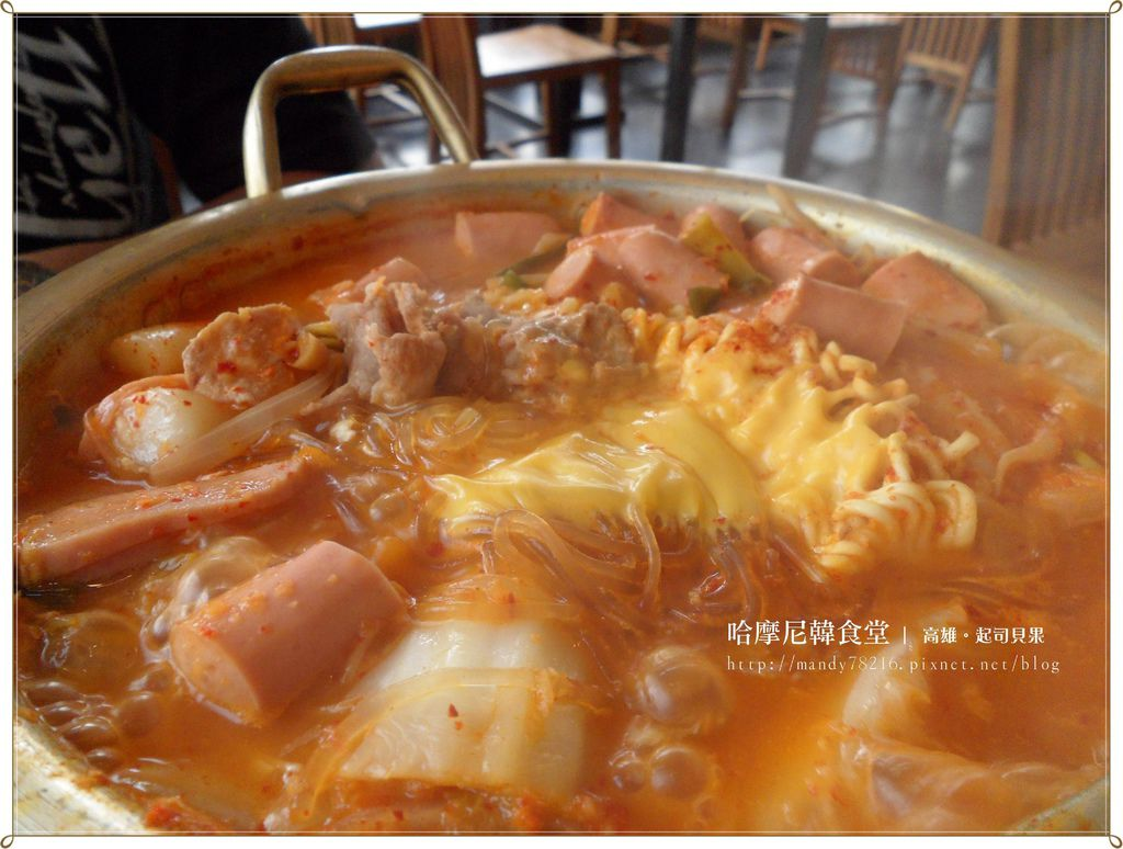 哈摩尼韓食堂 - 21.JPG