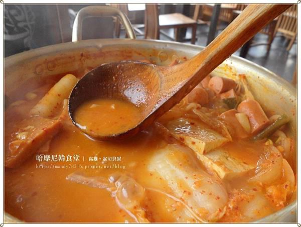 哈摩尼韓食堂 - 24.JPG