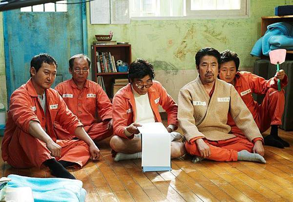 Miracle in Cell No.7 - 08