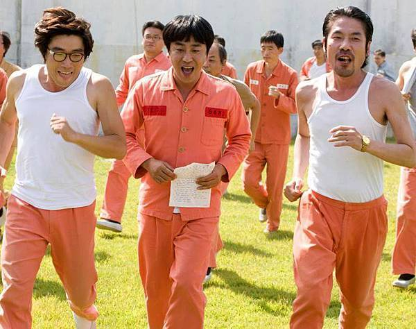 Miracle in Cell No.7 - 09
