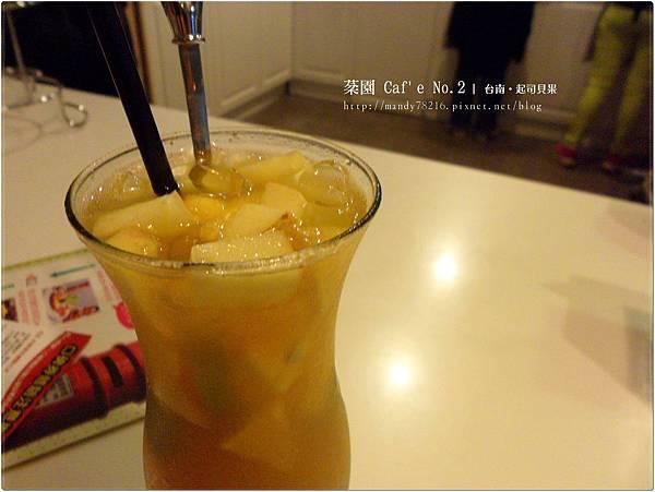 棻園Caf'e No.2 - 09