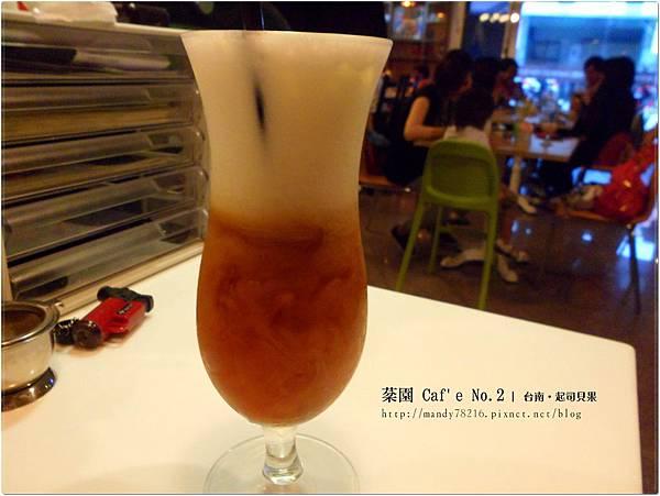 棻園Caf'e No.2 - 11
