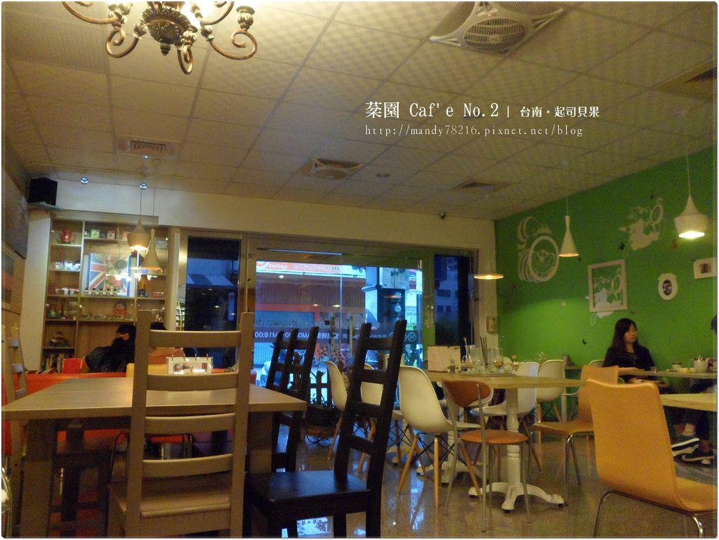棻園Caf'e No.2 - 22