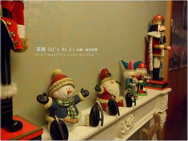 棻園Caf'e No.2 - 24