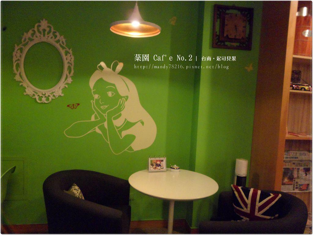 棻園Caf'e No.2 - 25