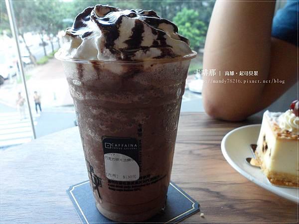 卡啡那 - 24