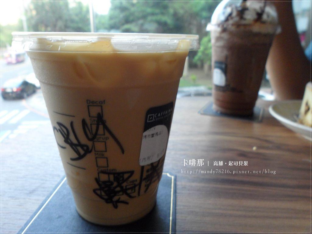 卡啡那 - 25