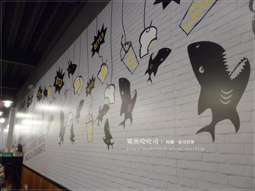 鯊魚咬吐司(高美館店) - 04