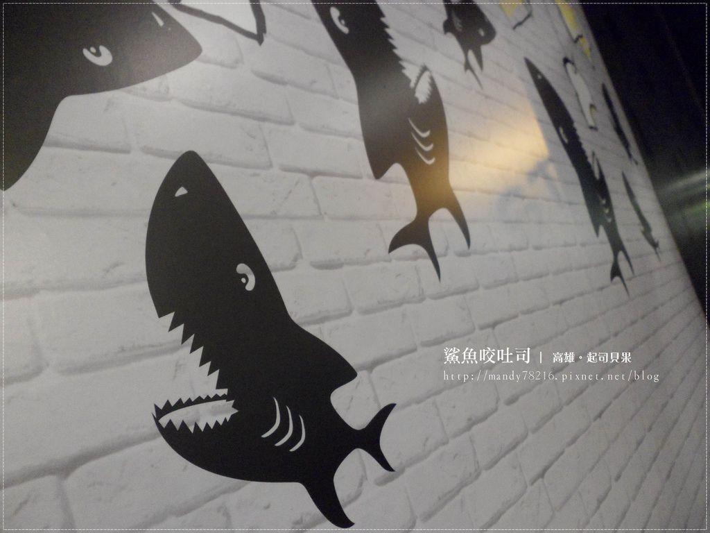鯊魚咬吐司(高美館店) - 06
