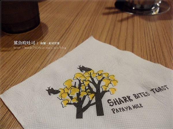 鯊魚咬吐司(高美館店) - 07