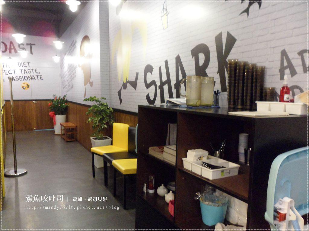 鯊魚咬吐司(高美館店) - 08