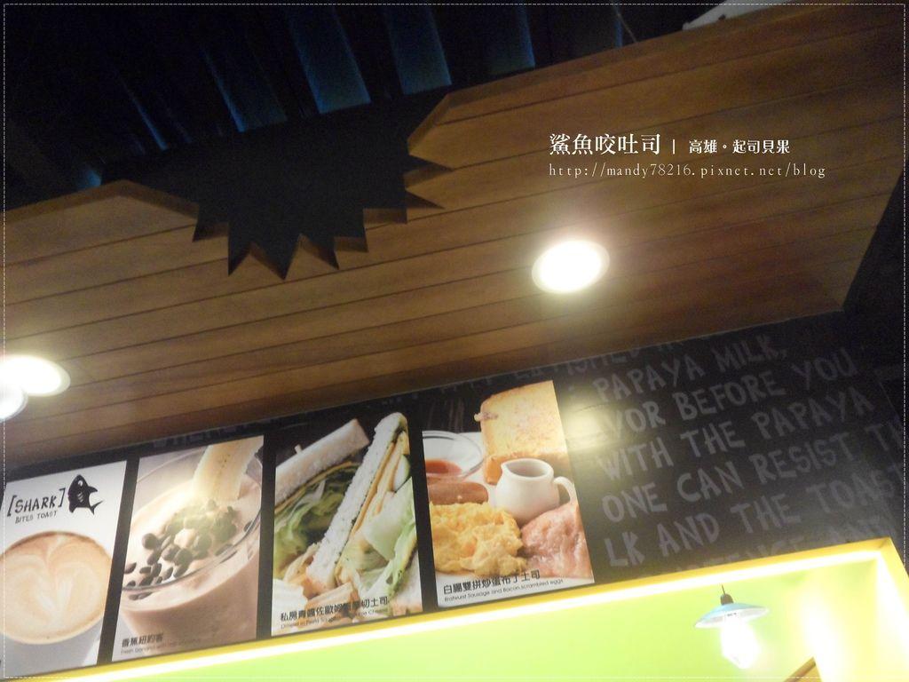 鯊魚咬吐司(高美館店) - 12