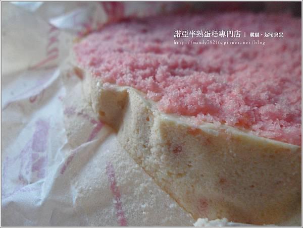 諾亞半熟蛋糕專門店 - 06