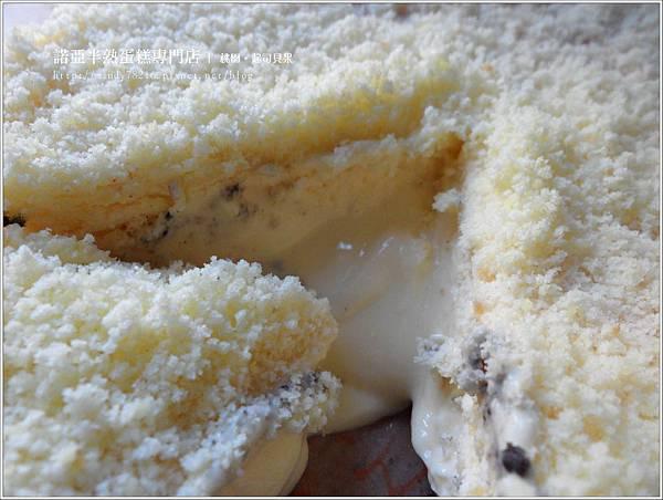 諾亞半熟蛋糕專門店 - 11