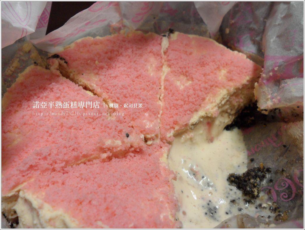諾亞半熟蛋糕專門店 - 14