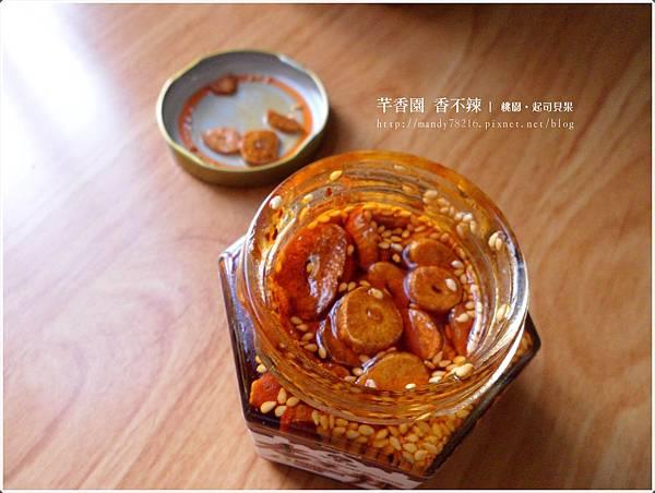 芊香園 香不辣 - 06