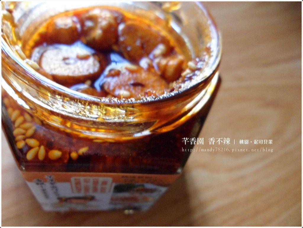 芊香園 香不辣 - 08
