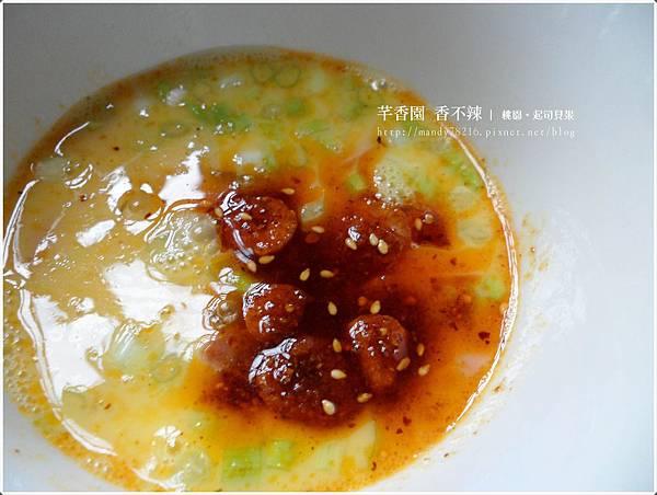 芊香園 香不辣 - 23