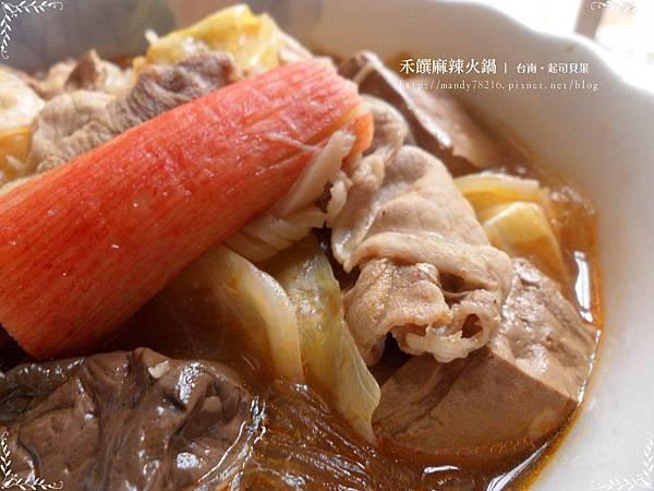 禾饌麻辣火鍋 - 05
