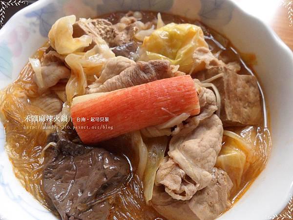 禾饌麻辣火鍋 - 06