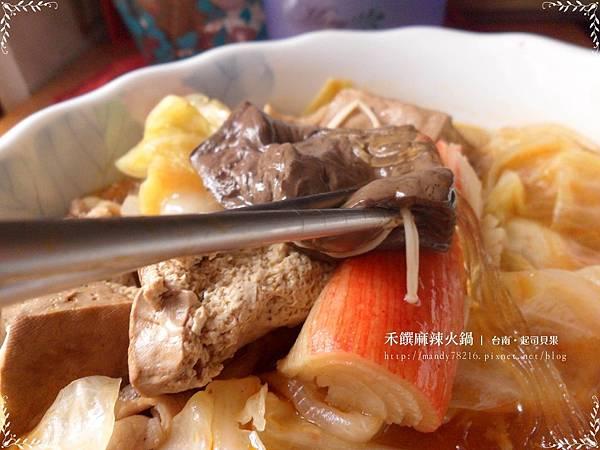 禾饌麻辣火鍋 - 08