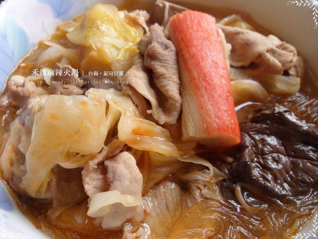 禾饌麻辣火鍋 - 09