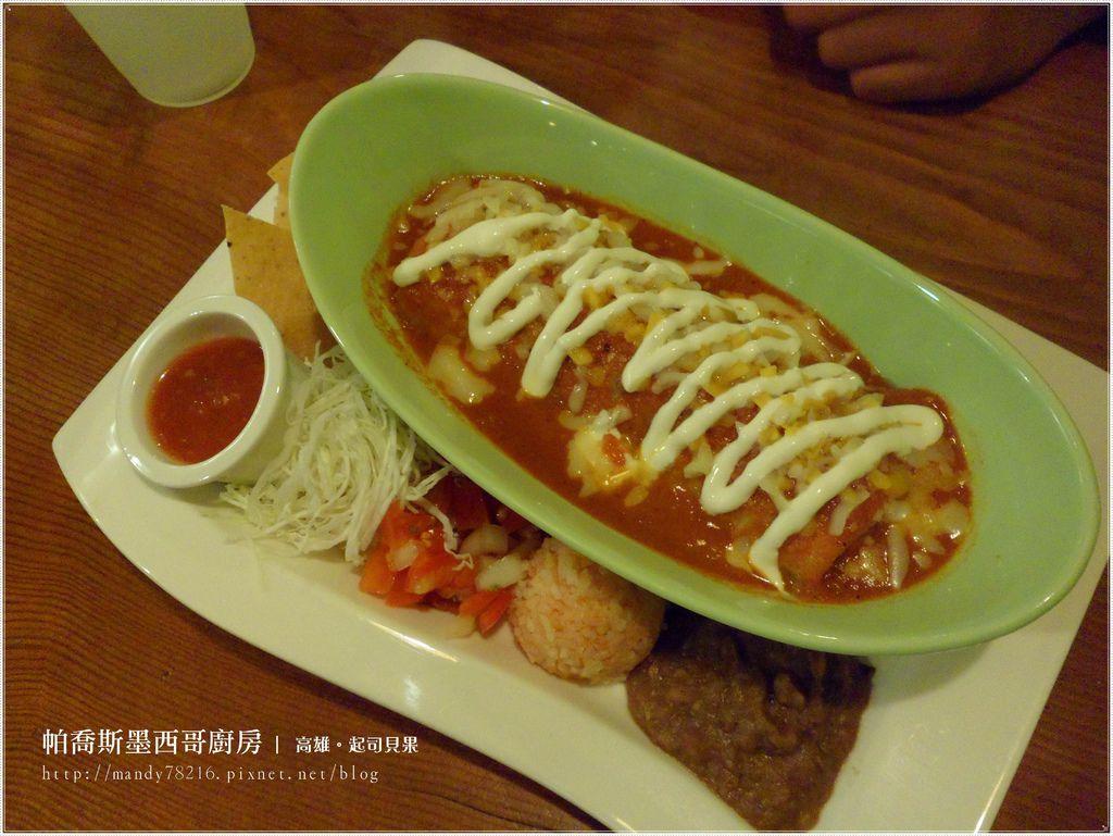 帕喬斯墨西哥廚房 - 12