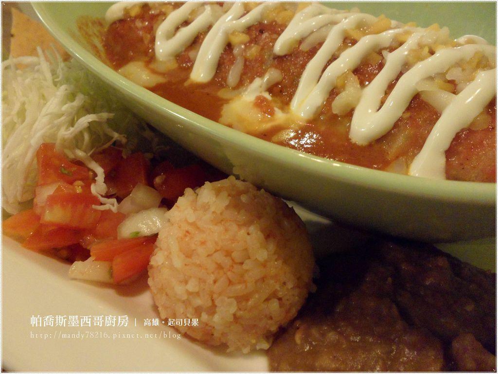 帕喬斯墨西哥廚房 - 13