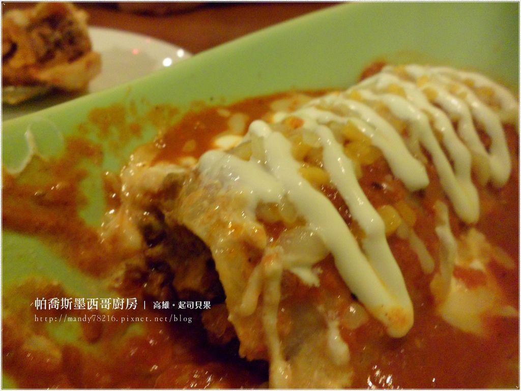 帕喬斯墨西哥廚房 - 14