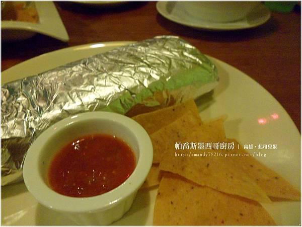帕喬斯墨西哥廚房 - 20