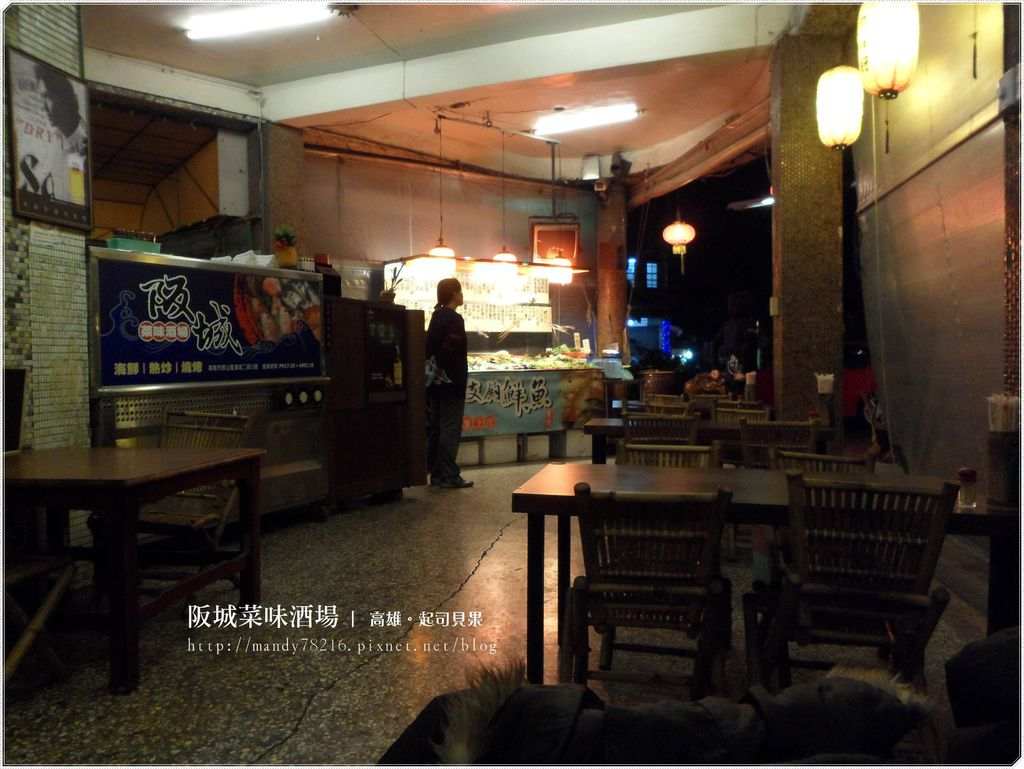 阪城菜味酒場 - 04