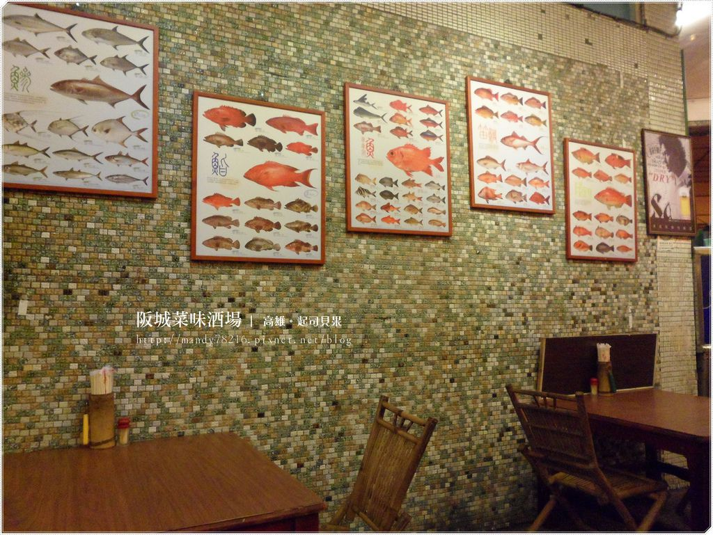 阪城菜味酒場 - 06