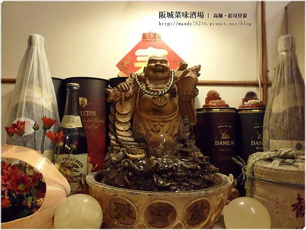 阪城菜味酒場 - 07