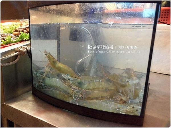 阪城菜味酒場 - 08