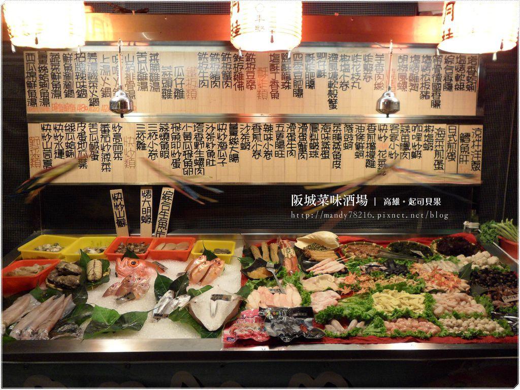 阪城菜味酒場 - 09