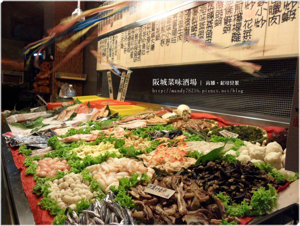 阪城菜味酒場 - 10