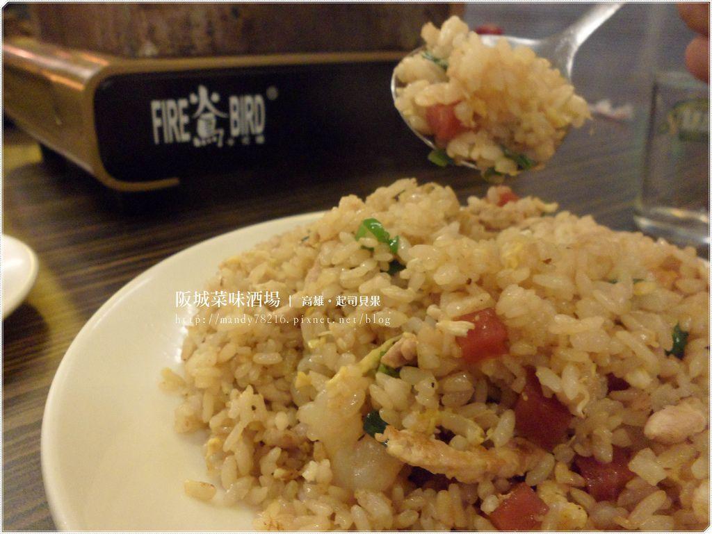 阪城菜味酒場 - 13