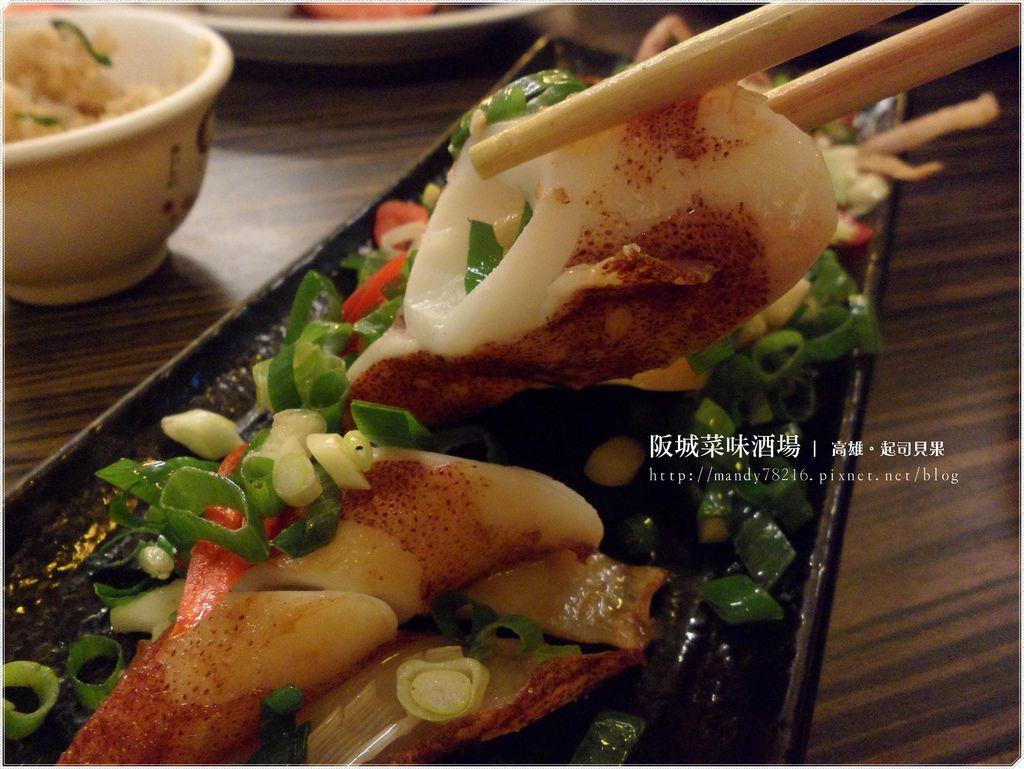 阪城菜味酒場 - 19