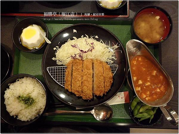 福勝亭(堀江店)- 13