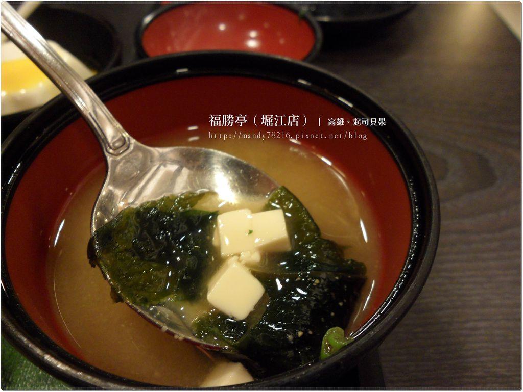 福勝亭(堀江店)- 15